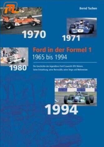 Ford-Motoren in der Formel 1